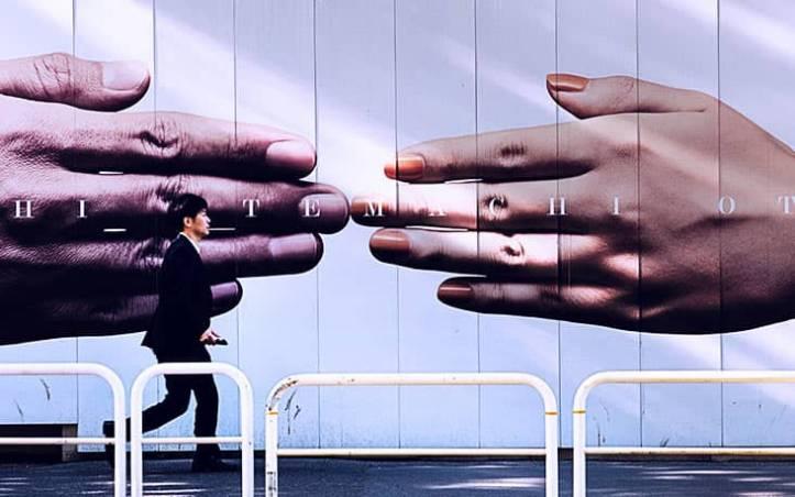 La publicidad en campaña